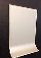 Алюминиевый плинтус 90/6 Серебро (клеющийся) 10х60 мм