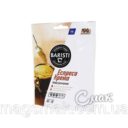 "Кофе Baristi ""Эспрессо Крема"", 30 г, фото 2"