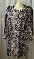 Платье туника змеиный принт Morgan р.48 6834