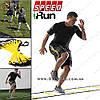 """Координационная лестница для тренировки скорости - """"Speed Run""""- 5 м."""