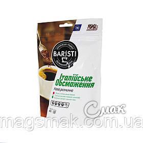 """Кофе Baristi """"Итальянская обжарка"""", 60 г"""