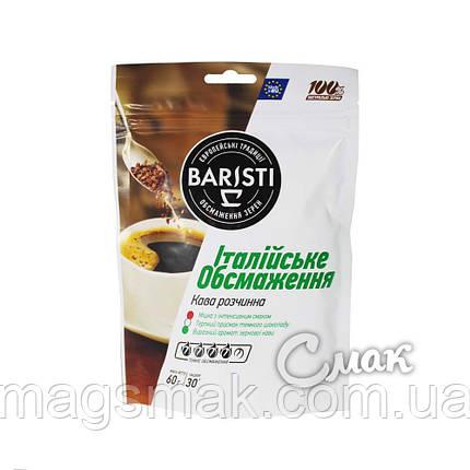 """Кофе Baristi """"Итальянская обжарка"""", 60 г, фото 2"""