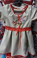Красивое детское платье с вышивкой 2605/1