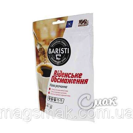 """Кофе Baristi """"Венская обжарка"""", 60 г, фото 2"""