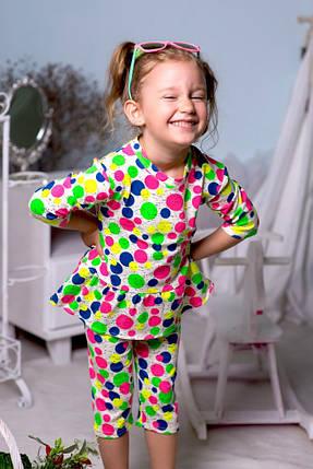 """Летний детский костюм для девочки """"Алиса"""" капри и блуза в горошек, фото 2"""
