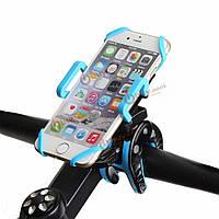 Велосипедный держатель для телефона BlitzWolf 360 градусов поворота