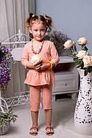 """Летний детский костюм для девочки """"Алиска"""" капри и блуза с баской"""