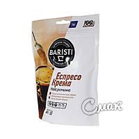 """Кофе Baristi """"Эспрессо Крема"""", 60 г"""