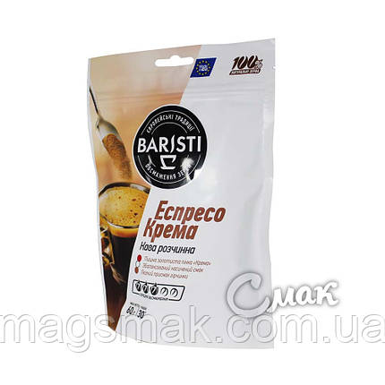 "Кофе Baristi ""Эспрессо Крема"", 60 г, фото 2"