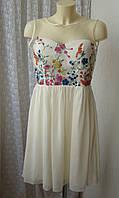 Платье вечернее выпускное Little Mistress р.46 6836