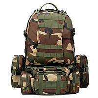 Рюкзак армейский тактический 50 литров