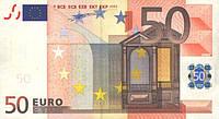 Вафельная картинка для тортов Евро 2