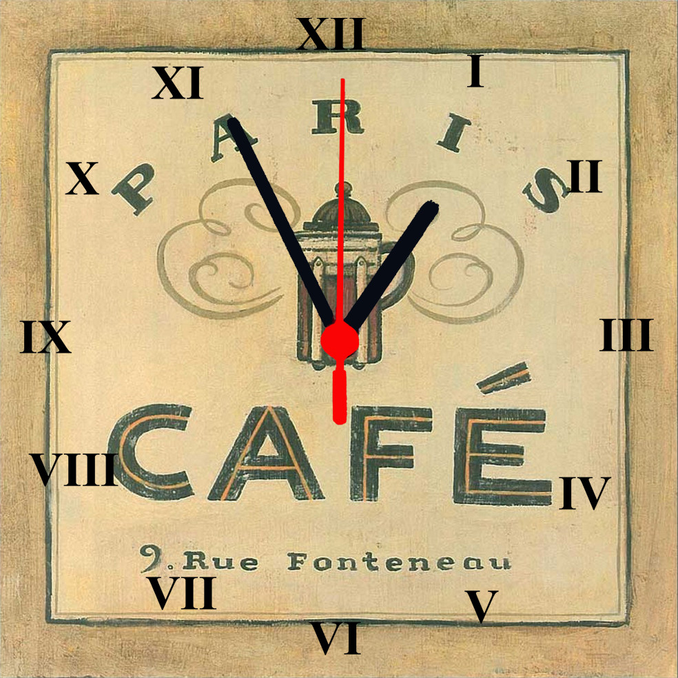 """Часы настенные  """"Paris CAFE""""  стеклянные"""