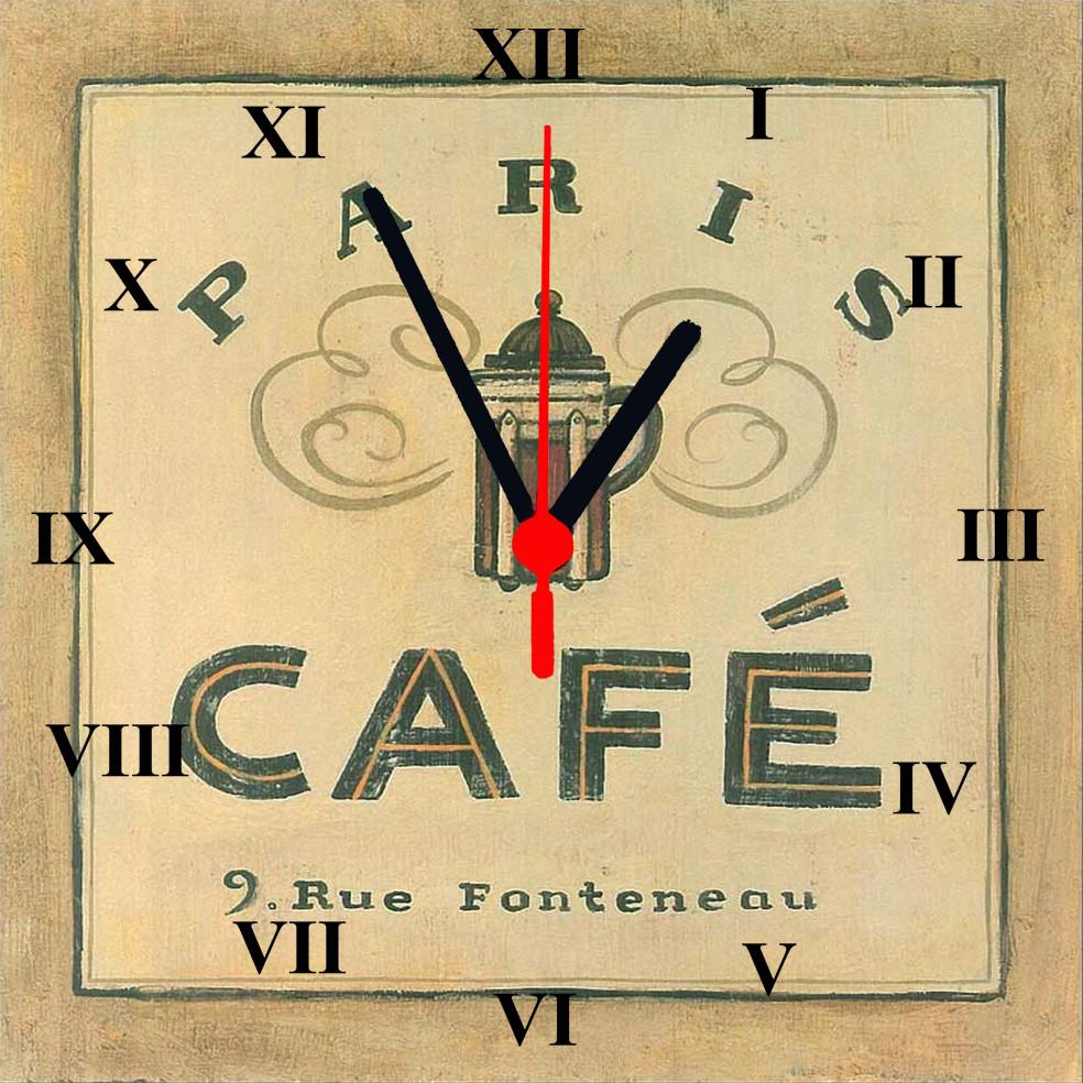 """Годинники настінні """"Paris CAFE"""" скляні"""