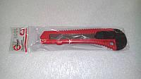 Нож строительный с сегментными лезвиями 18 мм