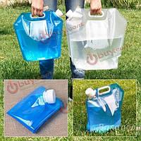 Контейнер пластиковый для питьевой воды складной 5/10 л