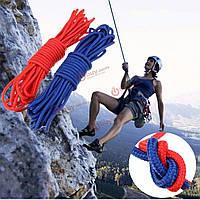 Веревка альпиниста-скалолаза прочный нейлон 10м 32.8ft