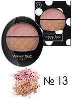 VS Teinte Delicate - Румяна двойные (13-розовый/светло-коричневый), 2 г + 3 г