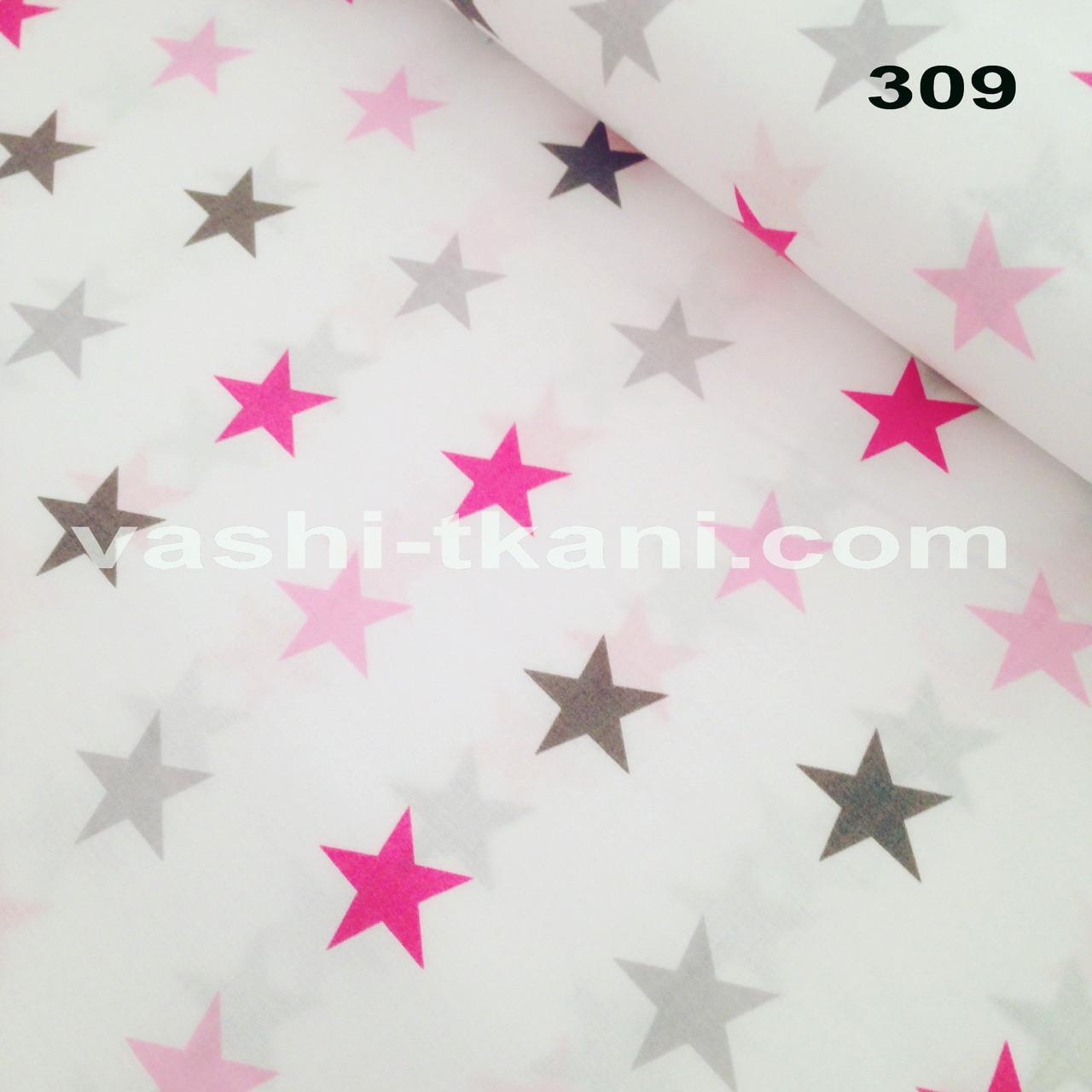 Хлопковая ткань польская большие звезды серо-розовые № 309