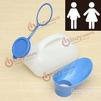 Мобильный туалет-писсуар портативный для мужчин и женщин