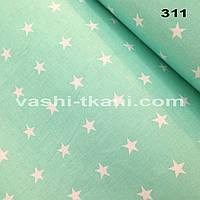 Хлопковая ткань польская белые звезды на мятном № 311
