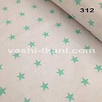 Хлопковая ткань польская мятные звезды на белом № 312