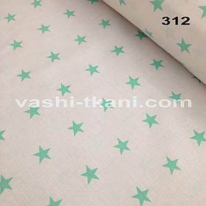 Хлопковая ткань польская мятные звезды на белом