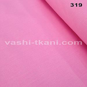 Хлопковая ткань однотонная розовая (плот. 135 г/м.кв)
