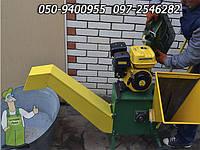 Дробилка щепорез измельчитель веток до 70 мм и стеблей с бензиновым двигателем, 9 л/с
