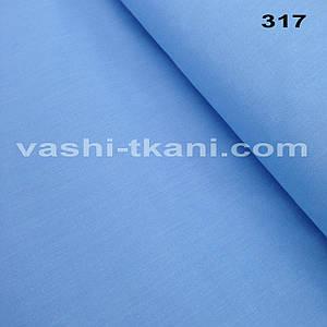 Ткань хлопковая бязь однотонная голубая  шир. 2,2 м