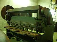 Рубка листового металла листового металла