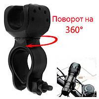 Крепление для фонарика на велосипед KK-03