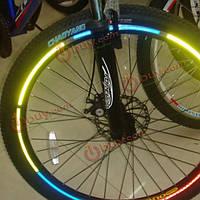 Велосипед колесные диски светоотражающие наклейки световой