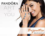 Як збирати браслет Pandora