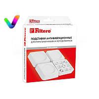 Универсальные антивибрационные подставки для стиральных машин Filtero код 002893