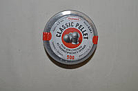 Пули Люма Classic pellets 0.65g(500шт/уп)круглоголовая