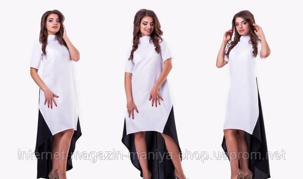 Платье женское асиметрия