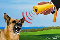 Ультразвуковой отпугиватель собак Super Ultrasonic AD-100 (функция «тренер» и фонарик), защита от собак , фото 1