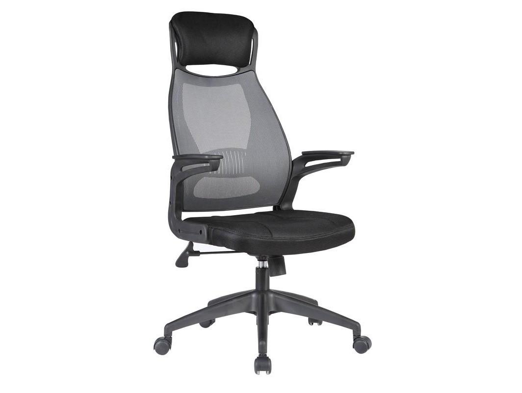 Компьютерное кресло SOLARIS черно-серый Halmar