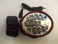Аккумуляторный фонарь налобный Yajia YJ-1898