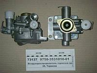 Воздухораспределитель тормозов прицепа (пр-во БелОМО), 9758-3531010-01