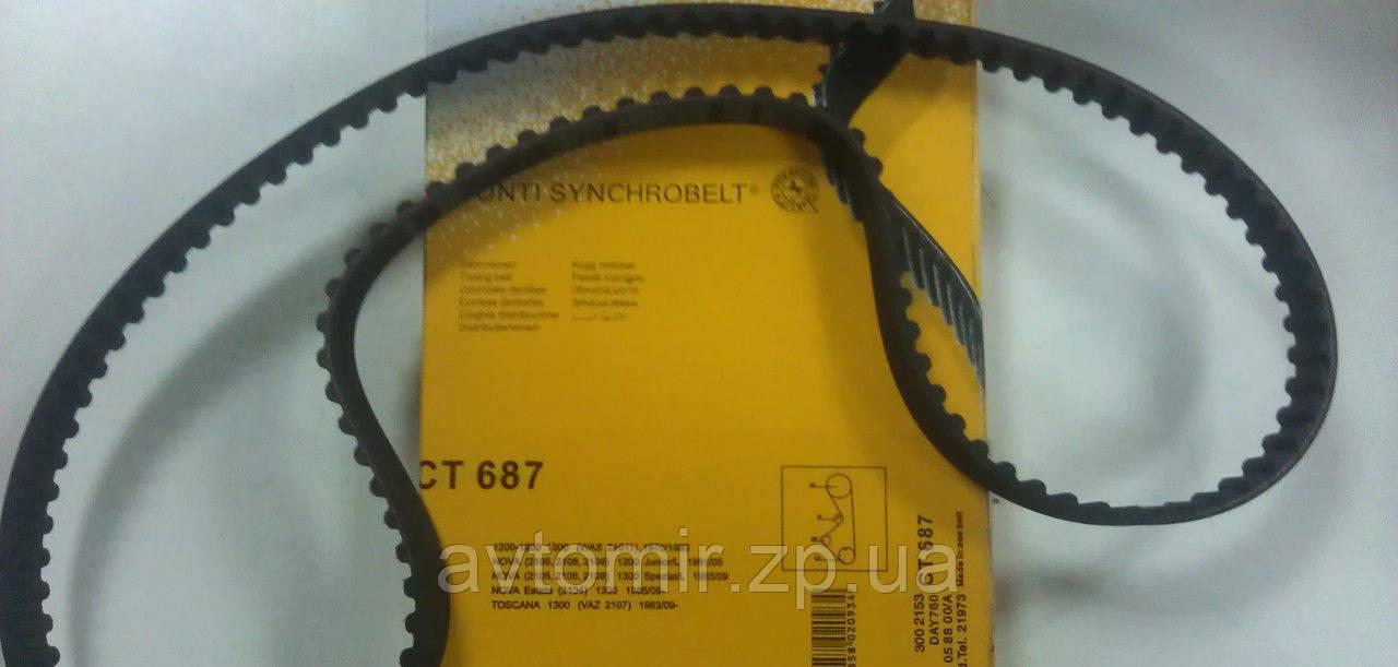 Ремень ГРМ ВАЗ 2104, 2105,2107 Contitech