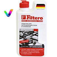 Средство Filtero для нержавеющей стали и алюминия код 002894