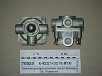 Клапан ускорительный (пр-во БелОМО), 64221-3518010