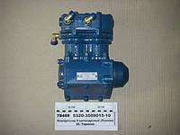 Компрессор 2-цилиндровый (Паневежис) повыш. производительности, 5320-3509015-10