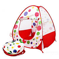 Спортивный отдых на открытом воздухе газон кемпинговая палатка игровая палатка дети игровой домик