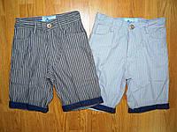 Коттоновые шорты на мальчика оптом, Nature , 8-16 рр, фото 1