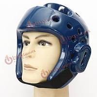 1шт кикбоксинг тхэквондо шлем головы протектор с s-XL синий