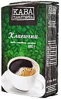 Кофе молотый Кава Характерна Класична ,250г
