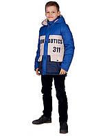 """Демисезонная куртка для мальчиков """"311"""""""